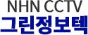 김포CCTV